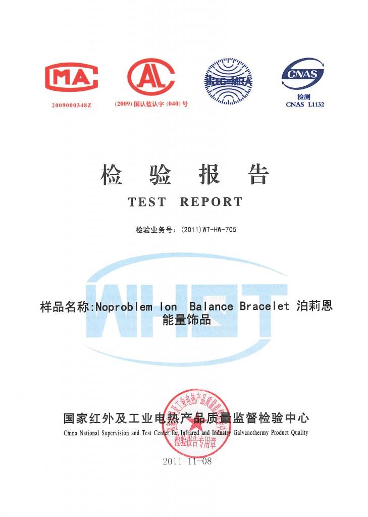 Noproblem Ion Balance Test Report (Pg 1/6)