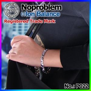 Health Bracelet (P022)