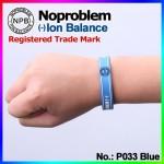Health Bracelet (P033)