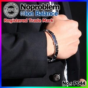 Health Bracelet (P044)