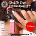 Noproblem Ion Balance Mobile Phone Pad (P019)