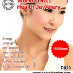 D020 Tourmaline Germanium Health Necklace with Swarvoski Crystal