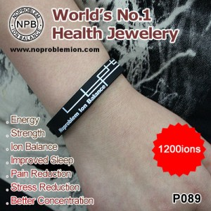 unisex 1200 ions health silicone bracelet